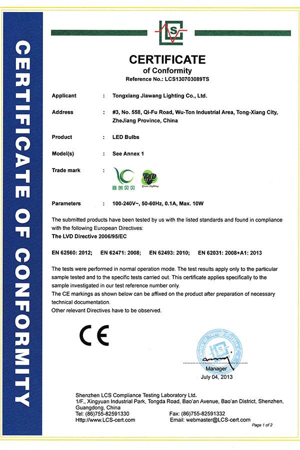 Certificado de competencia
